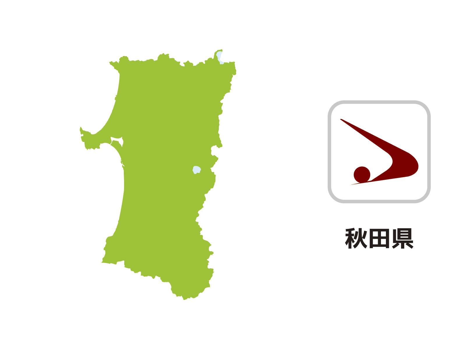 秋田県で債務整理(借金相談)を扱う弁護士・司法書士事務所一覧