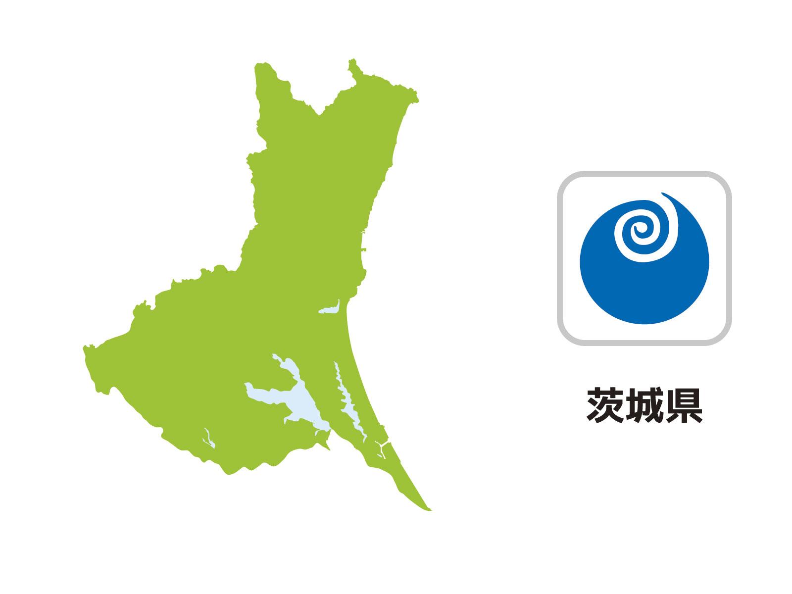 茨城県で債務整理(借金相談)を扱う弁護士・司法書士事務所一覧