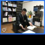 にしもと司法書士事務所の西本先生にインタビューしてきました